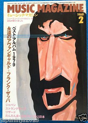 RARE Japan Music Magazine 2/1980 Frank Zappa Cover FREE SHIPPING
