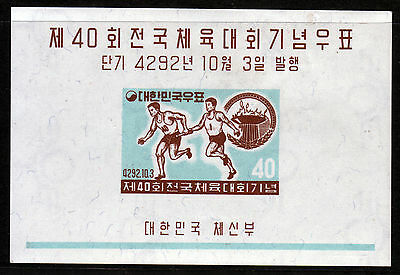 Korea-Sued Bl. 136 **, Nationele Sportspiele 1959