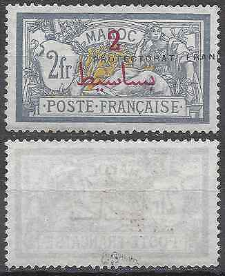 Maroc N°44 Surcharge A Cheval Signé Brun - Neuf Sans Gomme - Cote Maury 165€