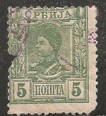 """Serbia Stamp - Scott #33/A6 5p Green """"King Alexander"""" Used/H 1890"""