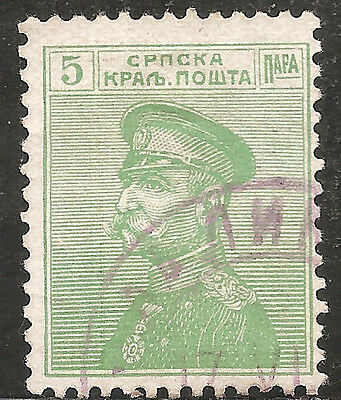 """Serbia Stamp - Scott #111/A14 5p Pale Yellow Green """"King Peter I"""" Used/LH 1914"""
