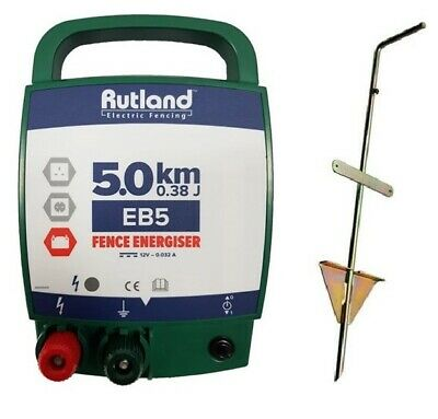ELECTRIC FENCE ENERGISER - 12v Fencing ESB57 With Stake UK Made Shepherd