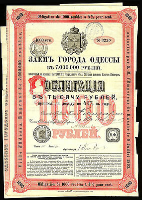 Russia, City of Odessa, 4.5% Loan, 1893, bond for 1000 roubles