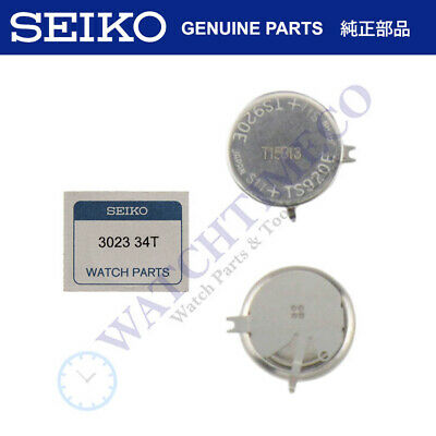 Seiko Kinetic Watch Capacitor Battery 302334T for SSC012 SSC015 SSC017 SSC021