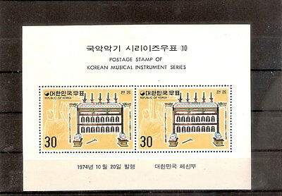 Francobolli REPUBBLICA KOREA - POSTAGE STAMP OF KOREAN MUSICAL INSTRUMENTAL