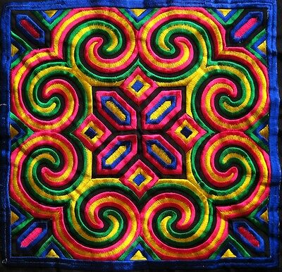 """Chinese miao hmong machinemade tribal squre embroidery colorful Mystery 12"""""""