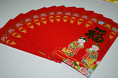 12 LUCKY CHINESE RED ENVELOPE 16x9cm Feng Shui Weddings gifting money prosprity
