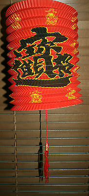 Paper Lantern Chinese New Year Feng Shui Lucky Red Expandable Reusable