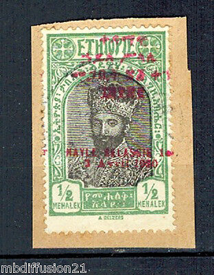 1930-ETHIOPIE/PROCLAMATION//HAILE SELASSIE Ier//TIMBRE.FRAGMENT.OBL.Y/T.173