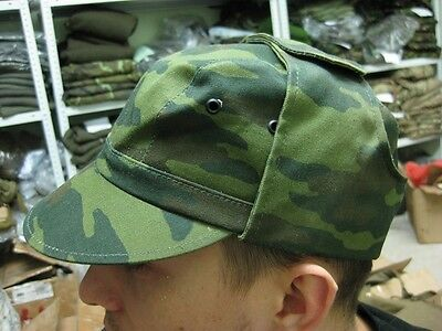 Russian Army Flora Pattern Camo Cap