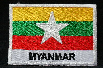 "MYANMAR FLAG EMBLEM PATCH SEW ON EASY TO USE 2""x3"""