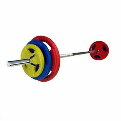 Pump Barbell Weights Set Bar & Weight Plates Inc Free Pair Lock Jaw Collars