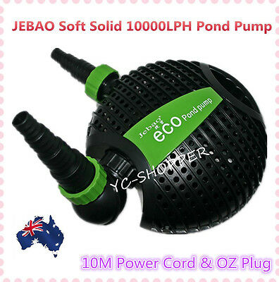 Jebao ECO 10000L Energy Saving Soft Solid Amphibious Pond Water Feature Pump