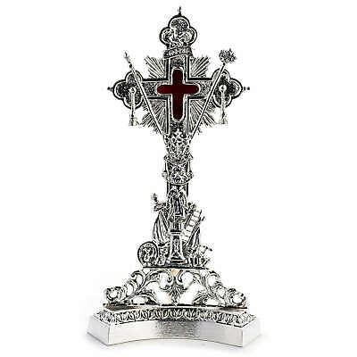 Reliquary of the Holy Cross in brass