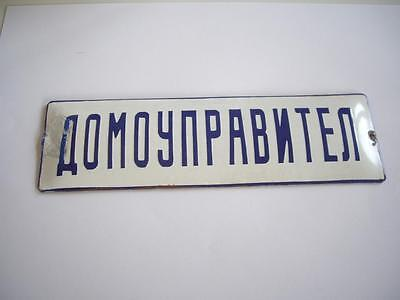Vintage Blue & White Enamel Apartment Building House Manager Door Sing Tin Plate
