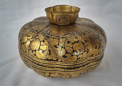 Vintage Chinese/Asian Gilt Lacquered Tea Caddy or Tobacco Box