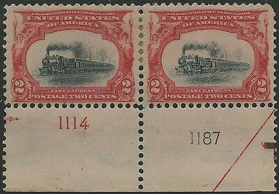 "#295 Var Dry Print Error ""ghost Train"" Variety On Right Stamp Pair Scarce Bs7587"