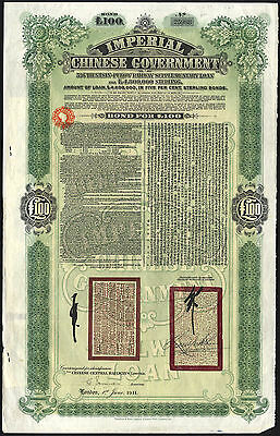 China: Tientsin-Pukow Railway Supplementary Loan, 1910, £100 Bond