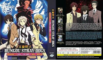 Bungo Stray Dogs: Sea.1&2 (Chapter 1 - 24 End) ~ 2-DVD SET ~ English Subtitle ~