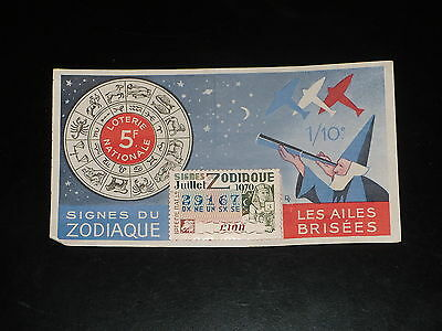1/10 e - SIGNES DU ZODIAQUE - LION - 1970  - LOTERIE NATIONALE