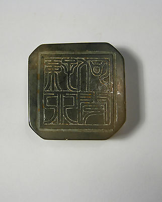 Vintage jade stone carved lucky dragon Chinese seal
