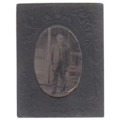 Antique Tintype Photo of Man Standing Outside Building in Pressed Card Matte
