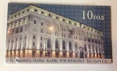 BELARUS 20 Rubles 2001 UNC Commemorating 10th Anniversary of the National Bank