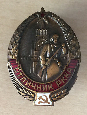Badge. Soviet. Excelent serviceman of RKKA Red Army, pre - WW II. Reproduction