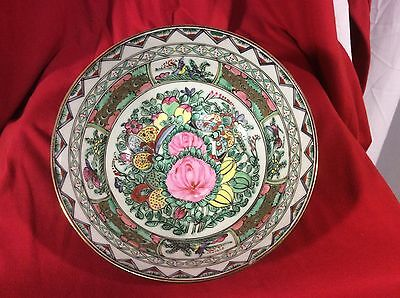 "Vintage Japanese Porcelain Ware Bowl Decorated In Hong Kong  2.75"" Tall"
