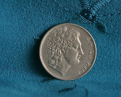 1926 Albania 1 Lek Nickel World Coin Alexander The Great on both sides Horse