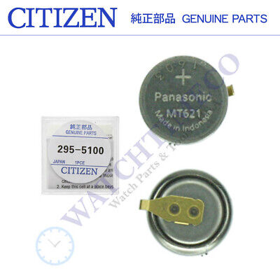 Genuine Citizen Solar Capacitor/Battery 295-51 for Eco-Drive