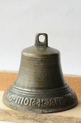 Antique Valdai Gift Bell Bronze Old 1814  Vintage Original 650 g Russian ж