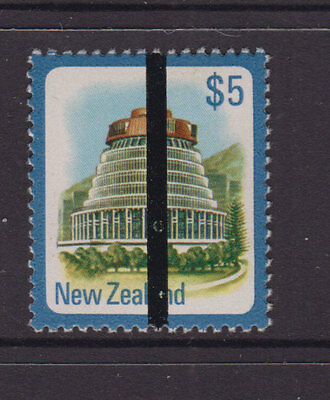 NEW ZEALAND c1980 $5 Beehive Defin- NZ PO TRAINING SCHOOL -MUH