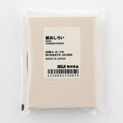 Muji Japan Traditional Powdered Oil Blotting Paper (60 sheets) with Paper Pocket