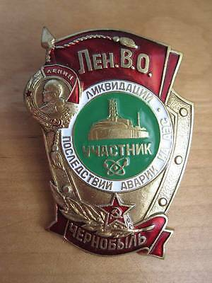 Russian badge. Chernobyl disaster liquidation participant. Russia