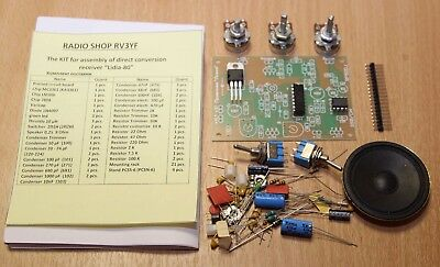 "Simple Direct Conversion Receiver CW/SSB ""Lidia-40""(40 mtrs).Kit for assembly."