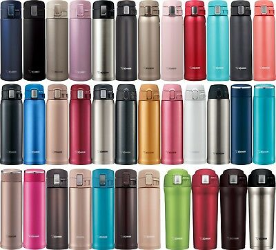 Zojirushi KHE48, SA48, KB48, YAE48, KC48, SC48, LA48 & SD48 16oz Thermos - US
