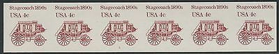 """#2228b """"STAGECOACH"""" IMPERF ERROR STRIP OF 6 WITH PLATE #1 WLM515"""