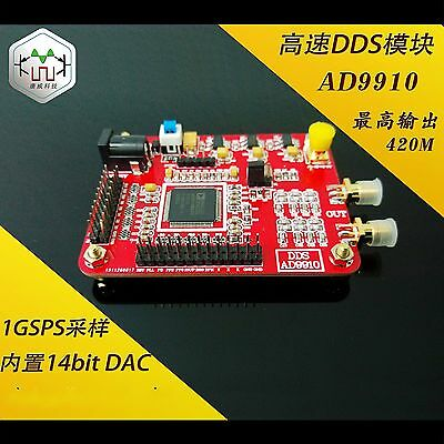 AD9910 DDS module 420M 1MSPS highest output sampling frequency signal generator