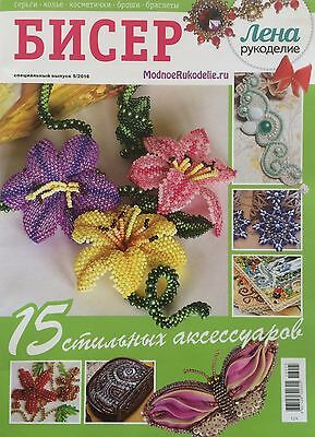 BEAD BEADING Magazine 5/2016 Necklace Earrings Brooch Bag Collar Russian Book