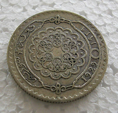 Syria - Silver 50 Piastre 1929 Km# 74 - Nice Coin