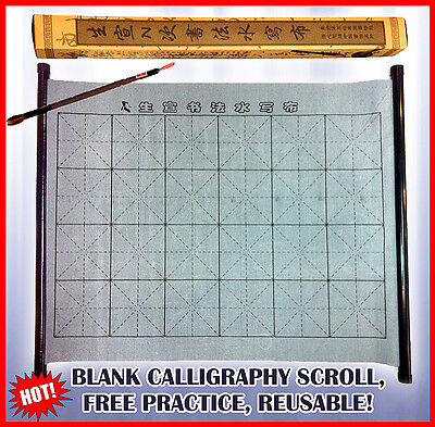 Chinese Calligraphy new GRID scroll Reusable Magic Writing Cloth Brush NEW