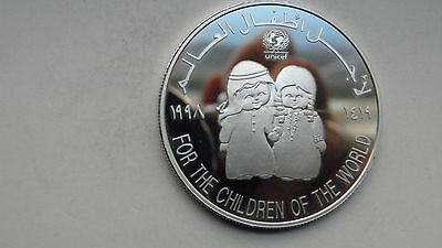 1998 United Arab Emirates Childrens 50 Dirhams Silver Proof coin