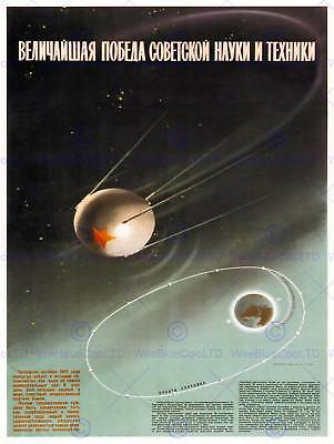 Space Cultural Science Sputnik Space Craft Satellite Ussr Poster Print Bb2827B