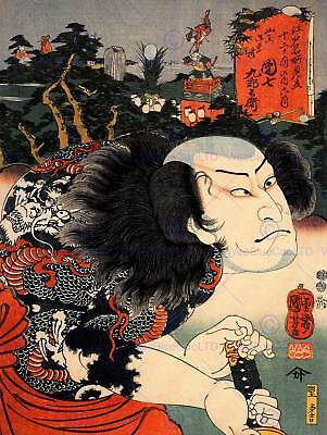 PAINTING PORTRAIT UTAGAWA KUNIYOSHI WOMAN GEISHA JAPAN SHORE LV2814