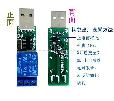 2016 USB Relay Module Computer PC Command Smart Control Switch Controller Board