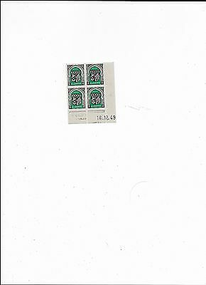 Lower left Corner block of Algeria 2f Stamps dated 16.12.49 MNH (lot 2)