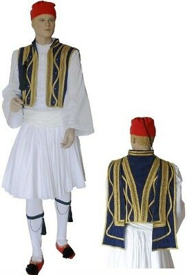 Greek Traditional Costume EVZONAS Evzon Teens - Men MARK582 Tsolias Suit Greece