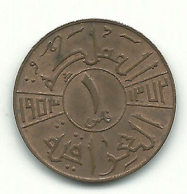Very Nice High Grade  Au Plus Red/brown 1953 Iraq 1 Fils Coin-May556