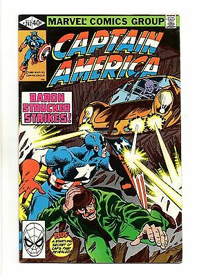 Captain America Vol 1 No 247 Jul 1980 (VFN+) Modern Age (1980 - Now) Cents Copy